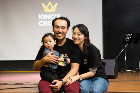 King's Cross Church Plant