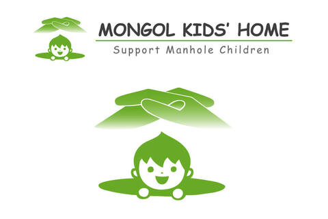 Mongol Kids' Home: Support Manhole Children
