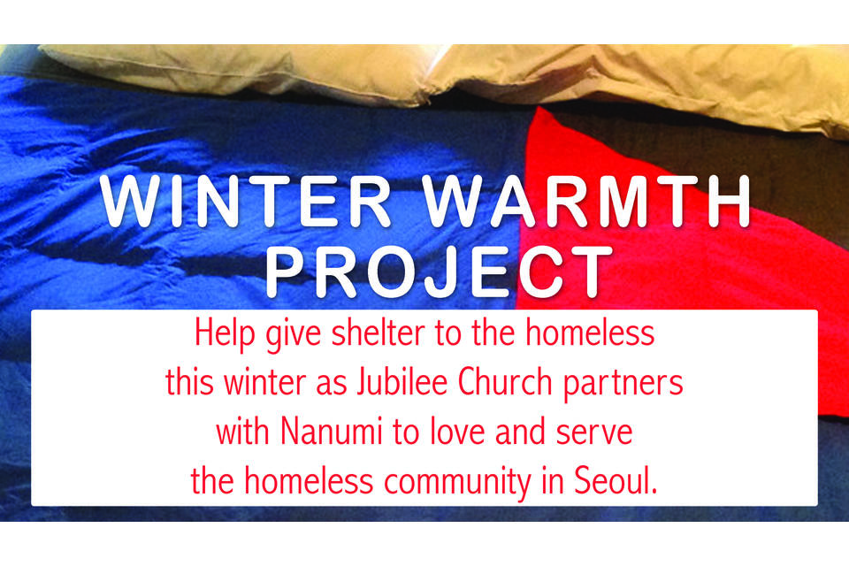 Homeless Winter Warmth Project 2017