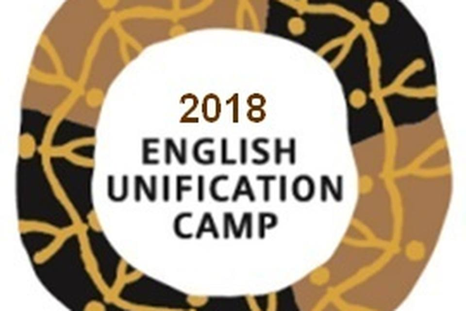 English Unification Camp 2018